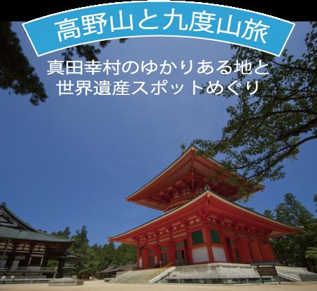 kudoyama