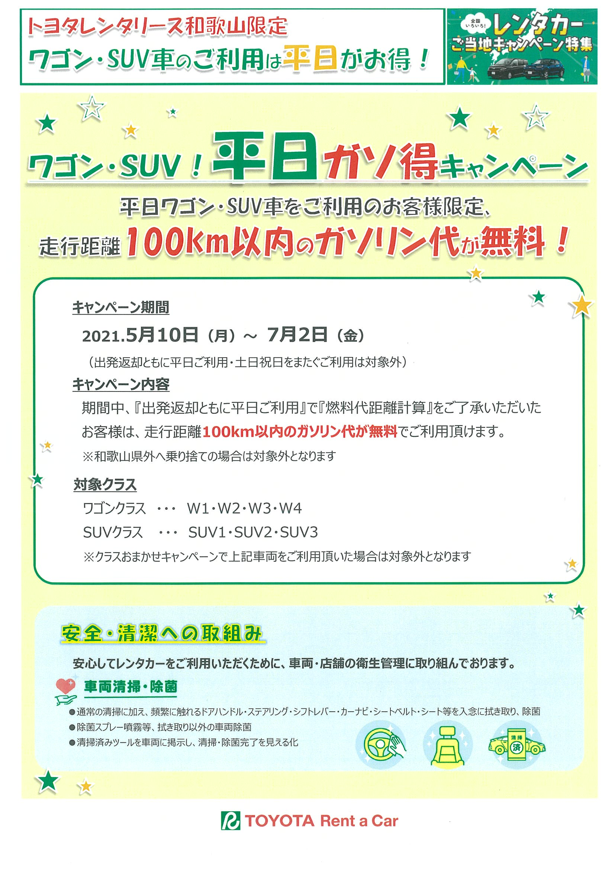 20210511110709-0001